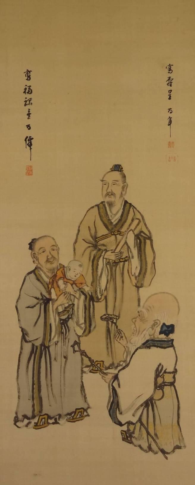 鈴木松年の画像 p1_5
