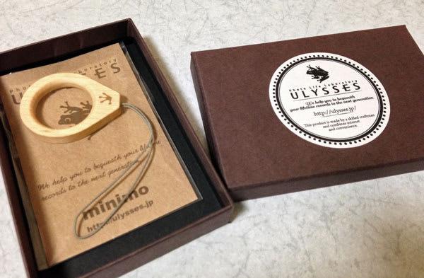 ユリシーズの木製リングストラップminimo。ハードメイプル×アッシュグレー