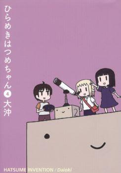 http://blogimg.goo.ne.jp/user_image/0c/74/21bb645b839a9c9991ceaaa8bd4a4623.jpg?random=80fc0b0fb6411e4ab2eb7a1293bd857a