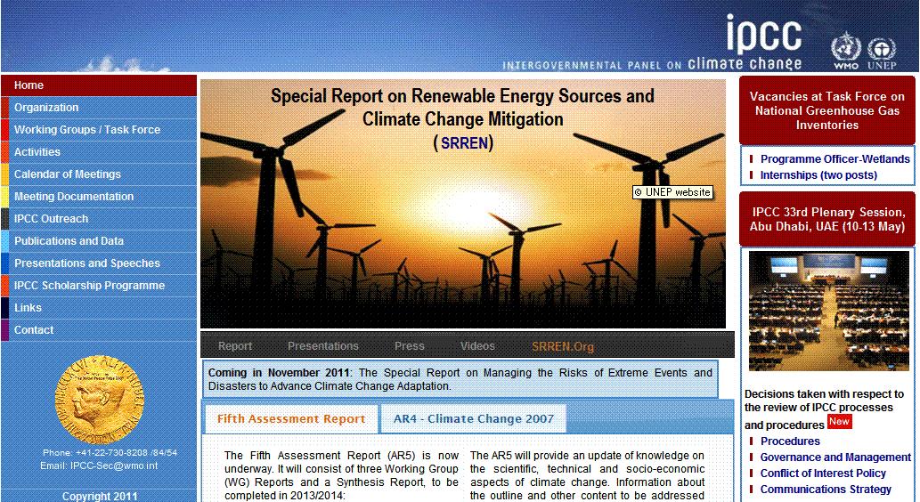 国連の気候変動に関する政府間パネル(IPCC) - 子供たちへ