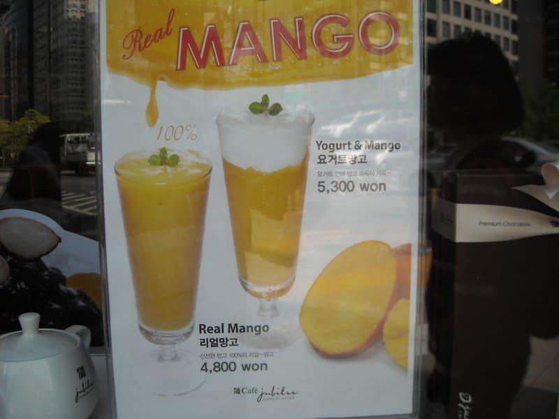 Sel_mango_4