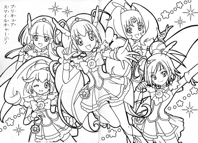 Glitter Force Smile Precure Coloring Pages : 子供無料ぬりえ : 子供