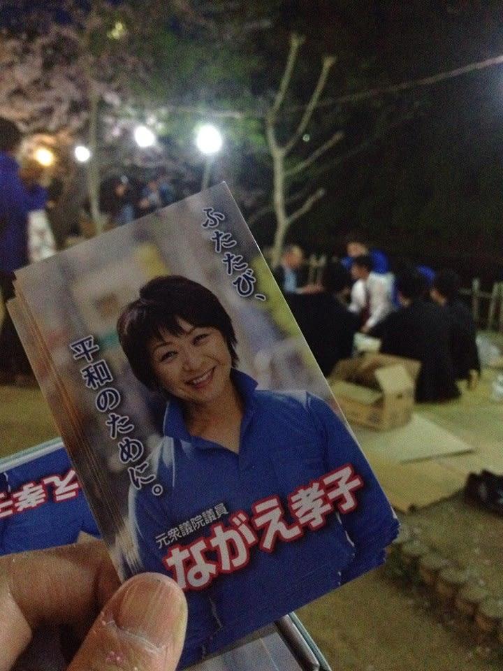 永江孝子の画像 p1_23