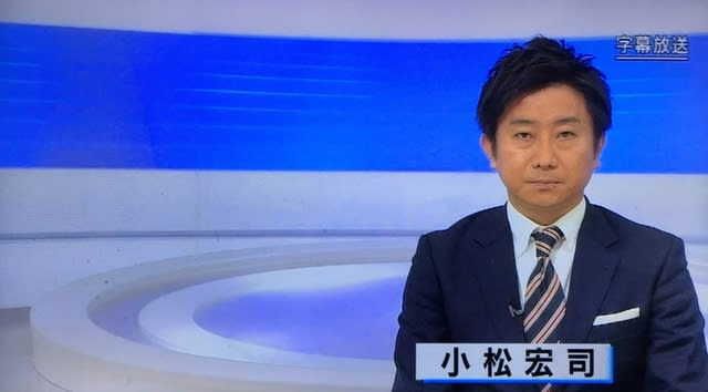 小松宏司の画像 p1_11