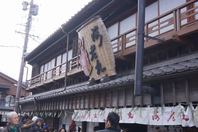 伊勢おかげ横丁「海老丸」に行ってきました〜(^^)