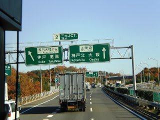 ハーバープリンス 神戸岡山線 1 ...