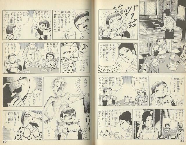 読んでトラウマになったホラー漫画ってある? [無断転載禁止]©2ch.netYouTube動画>1本 ->画像>116枚
