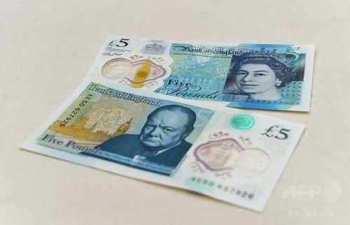 「英国のポリマー紙幣新5ポンド札 Fiver が発行開始」 Financial And Social
