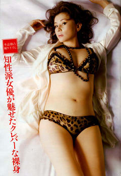 石井苗子fc2>1本 YouTube動画>3本 ->画像>65枚