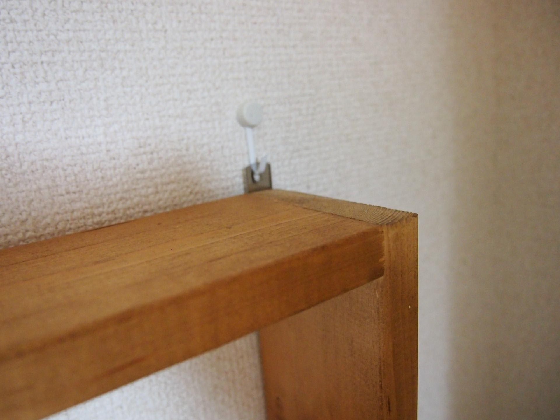 棚の固定方法+ピン跡の隠し方