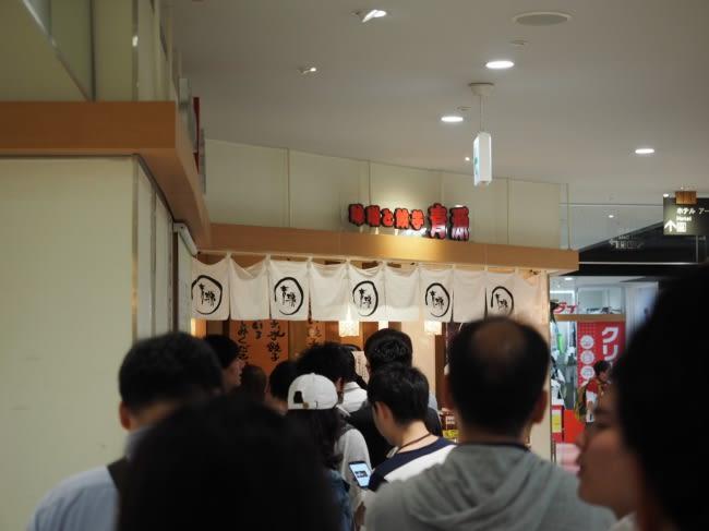老舗お味噌屋さんの餃子 青源 (宇都宮市) - 凡人の嗜み