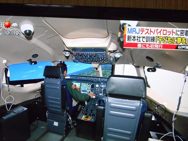 MRJテストパイロット安村桂之さん - 薩摩富士(開聞岳)のように ブログ ログイン ランダム