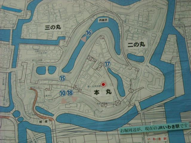 磐城平城をもっと知ろうよ - い...