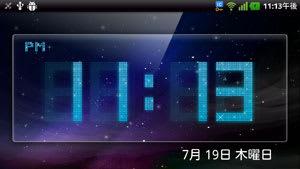 システム設定で12時間表示に変更した卓上時計機能