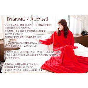 NuKME(ヌックミィ) 2011年Ver 男女兼用フリーサイズ(180cm) カジュアル レッド