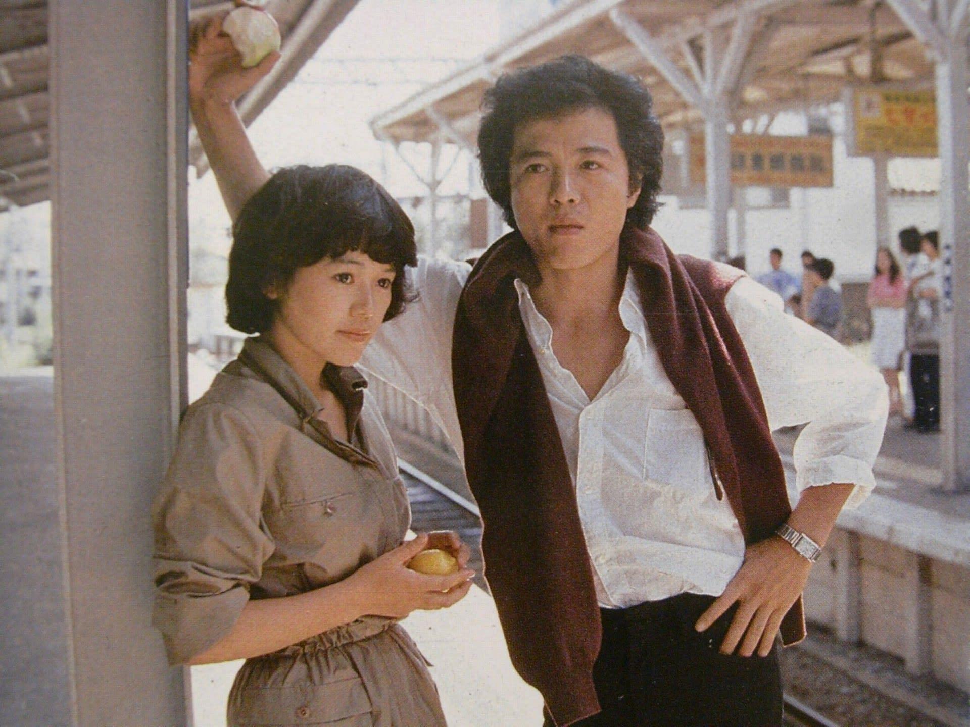 根津甚八 (俳優)の画像 p1_36