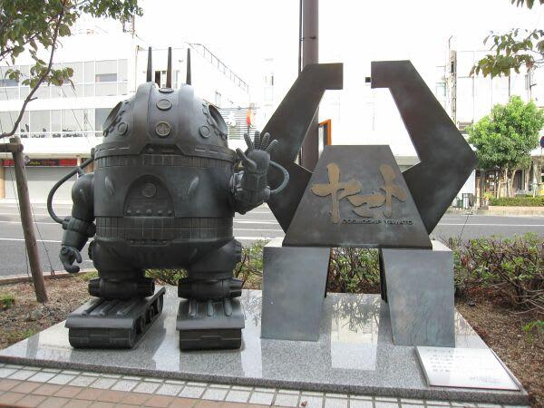 アナライザー (宇宙戦艦ヤマト)の画像 p1_28