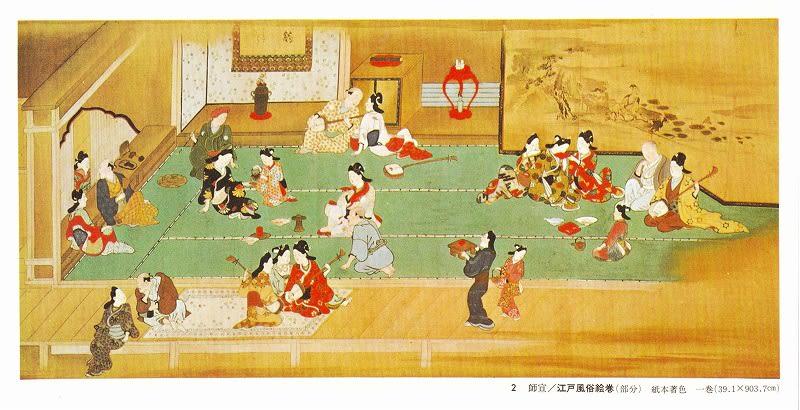 菱川師宣の画像 p1_33