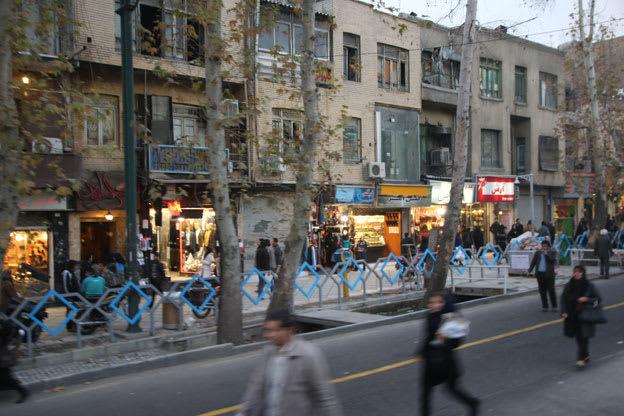 さすらいの風景 テヘラン その5 - さすらい人の独り言