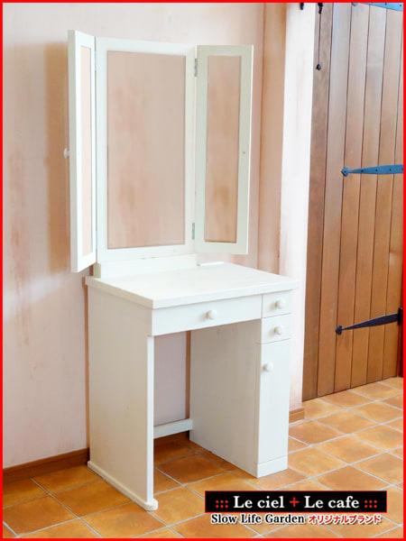 $カントリー家具デザイナー☆Mr.カントリー家具「Yutaka」-カントリー家具三面鏡・鏡台
