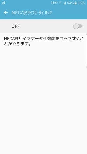 NFC/�������ե�������������å�����