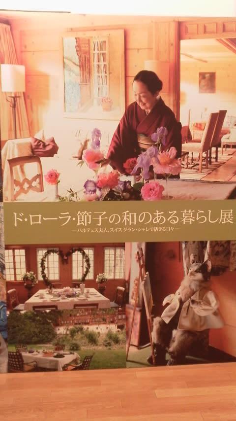 出田節子の画像 p1_11