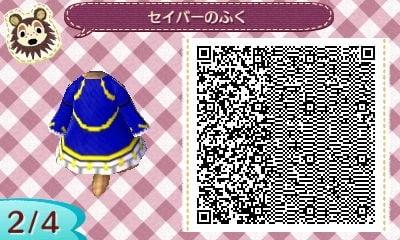 検索タグ Fate/Zero フェイトゼロ Fate/stay night フェイト ステイナイト セイバー 私服 ドレス とび森 QRコード あおいドレス かわいい セイバーのふく とびだせ