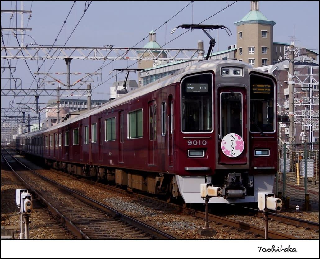 阪急 宝塚線