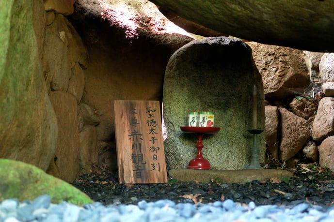 教林坊、かくれ里、石の寺です。 - 土曜日は古寺を歩こう。 ブログ ログイン ランダム gooア