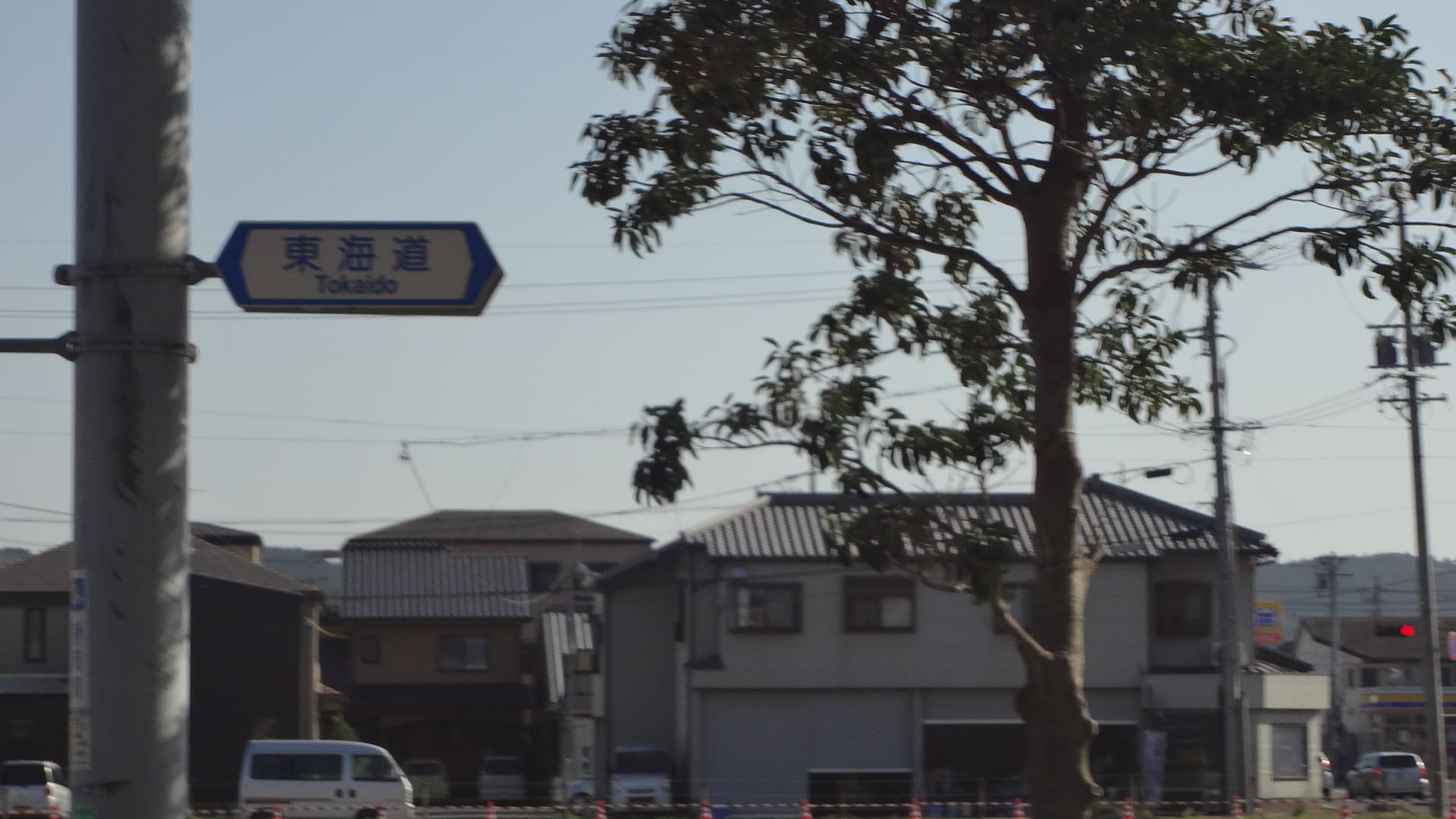 自転車の 袋井駅 自転車 : ... 袋井宿) - 晴れた休日は自転車