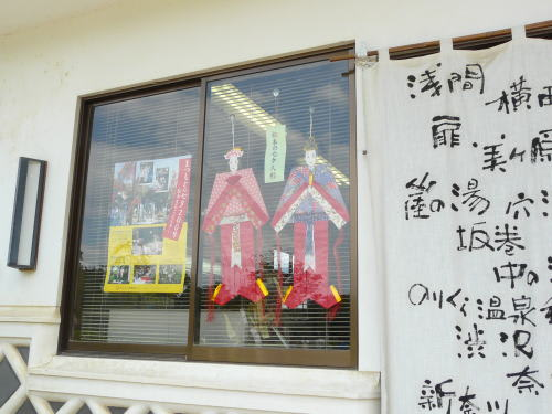 松本城本丸庭園内売店で見た七夕人形