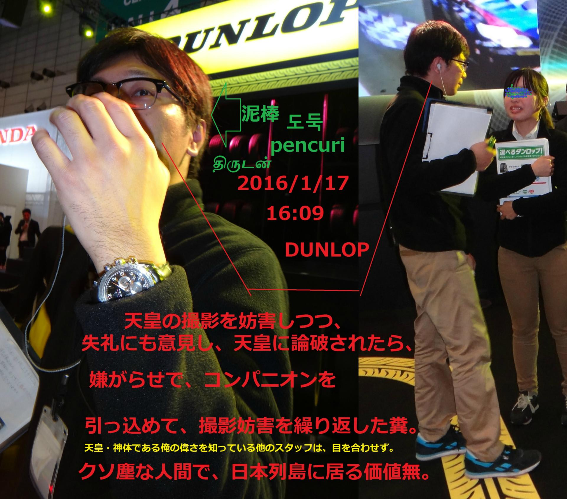東京オートサロン2016 本スレ3 [無断転載禁止]©2ch.netYouTube動画>12本 ->画像>1336枚