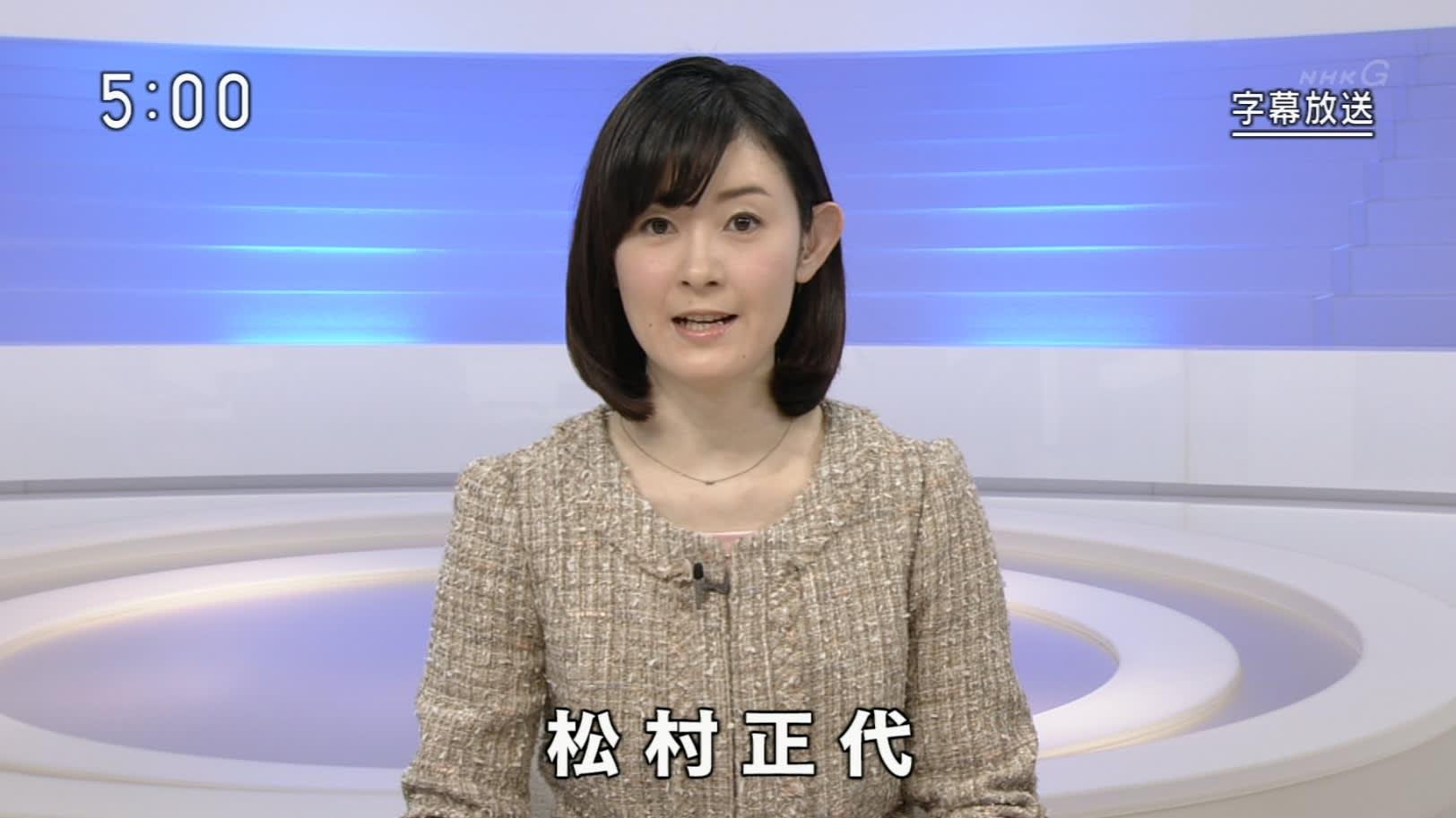 松村正代の画像 p1_23