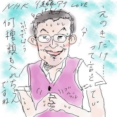 後藤繁榮の画像 p1_23