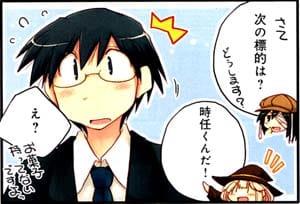 Manga_time_kr_carat_2013_09_p076