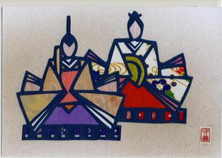 折り紙 お雛様 折り紙 立体 : お雛様作品展 - 老後の楽しみ