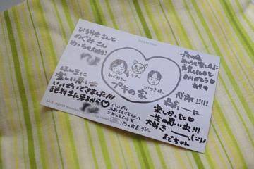 P10100425