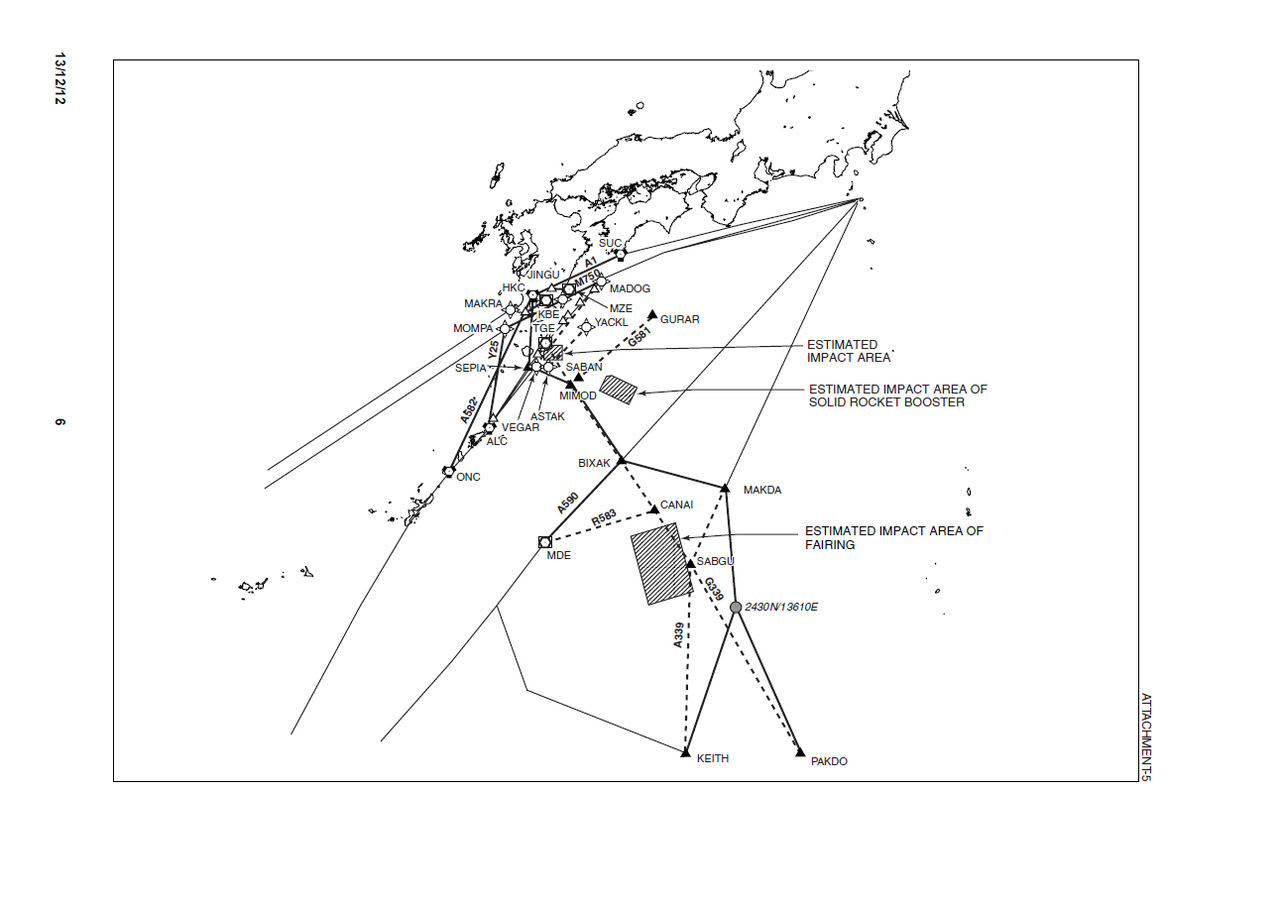 糸魚川フライングクラブ ノリのブログ