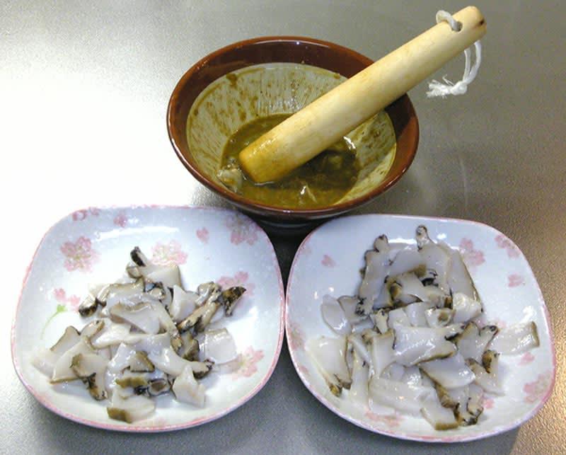 Awabi3
