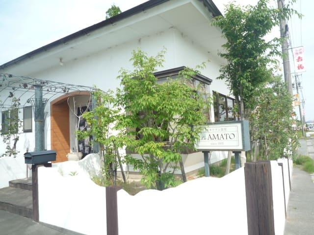 明和町のLa AMATOに行って来ました〜(^^)