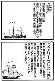 http://blogimg.goo.ne.jp/user_image/0f/55/e2b6e6e7691aa24ccc49a15084200d6e.jpg