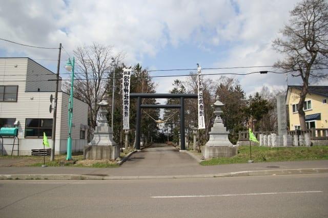 沼田神社/北海道沼田町(Numata Jinja,Numata Hokkaido Japan) - 北海道 ...