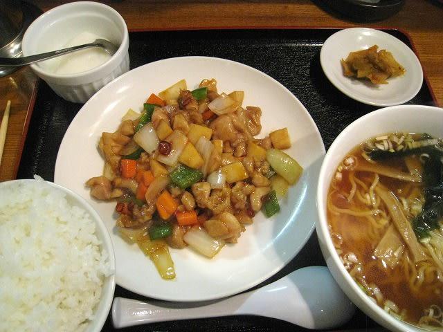 鶏肉の辛子炒め定食