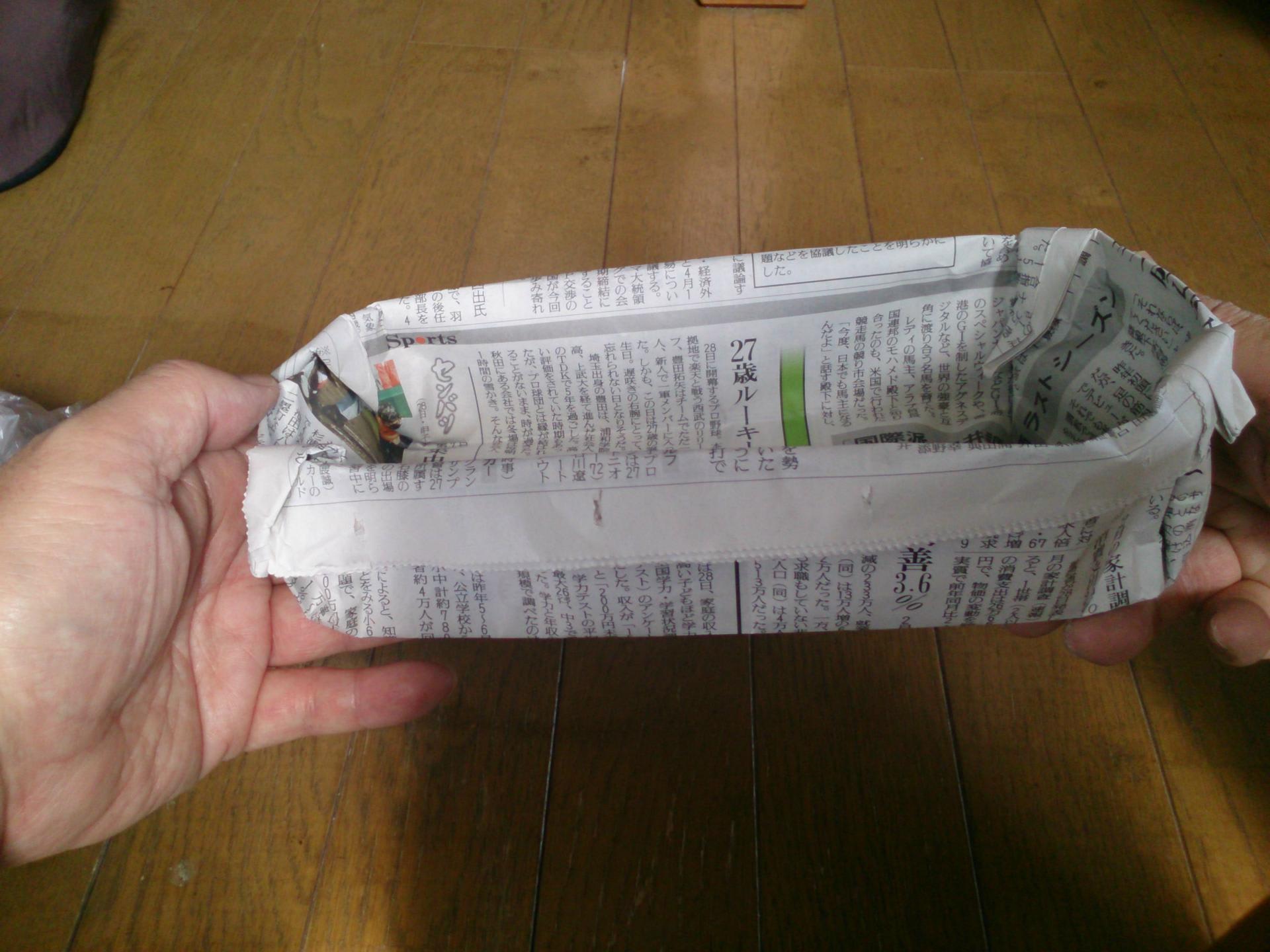 すべての折り紙 新聞紙 袋 折り方 : もう一回縁をひっくりせば ...