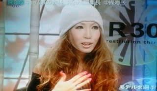 キャバ嬢の教科書ageha編集長 中條寿子 from『R30』 - 回遊草(KAI YU SO)