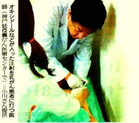 オキシドールなどが入った注射を乳がん患者に打つ医師
