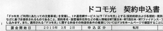 �ݶⳫ�����2015/3/2