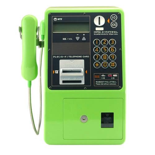 しかし、その変化は、いつの間にか私達の身近な世界にまで影響を及ぼすとこ... 小学校から公衆電話