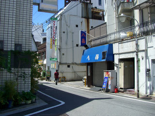 広島市中区薬研堀と田中町の境界