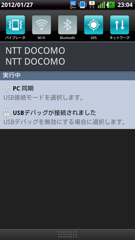 Optimus LTEの通知パネル